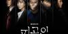 Séries Netflix : le cran de certaines séries coréennes