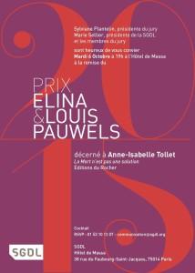 Prix Elina et Louis Pauwels